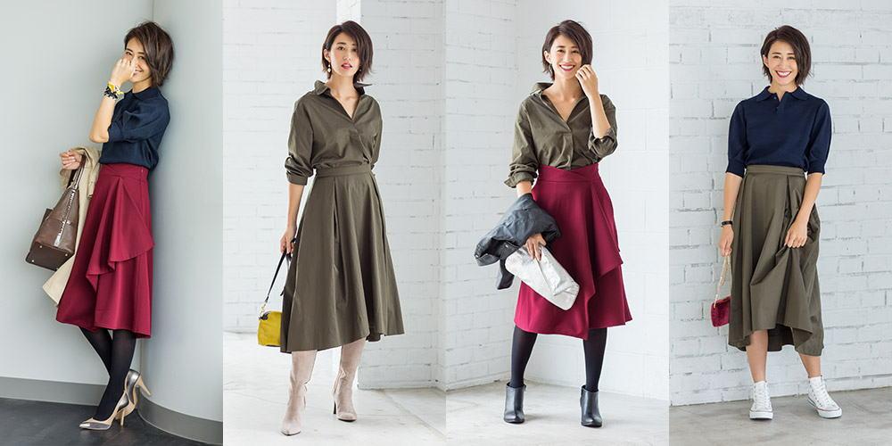 ワーキングママ服装コーディネート【B】