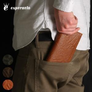 エスペラント[長財布]