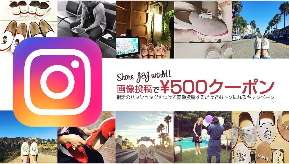 ジョニー&ジェシー【靴】ジョニー&ジェシー【靴】の500円クーポンとは!