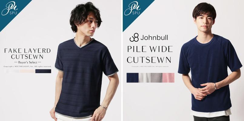 スプートニクス[Tシャツ&カットソー]コレクション|Tシャツとカットソーは同じ!?