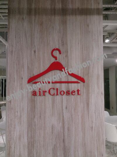 エアークローゼット【臭い】の口コミ・感想・評判|あなたの服も臭っているかも?