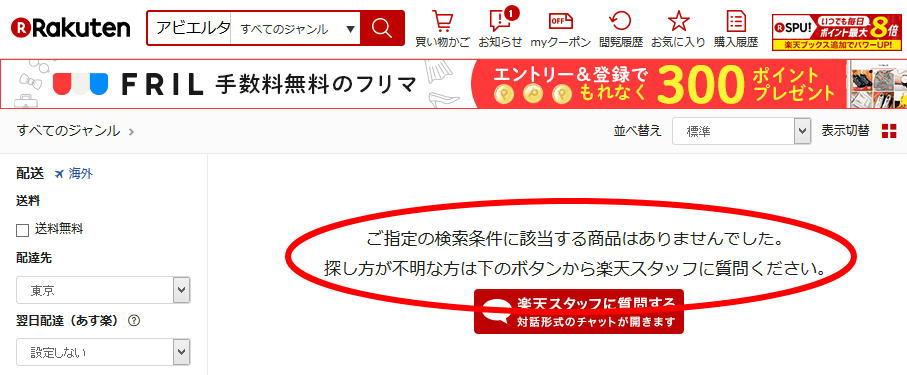 アビエルタディープモイストクリーム[通販]の公式サイト限定「特別価格」と「5大特典」がコレ!