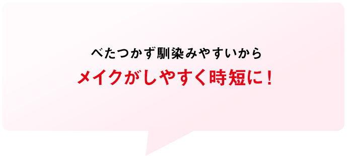 公式サイトWEB限定【69%OFF】特別価格「980円」がコレ!