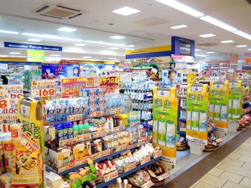 もぎたて生スムージー[店舗販売店]情報【1】マツモトキヨシ