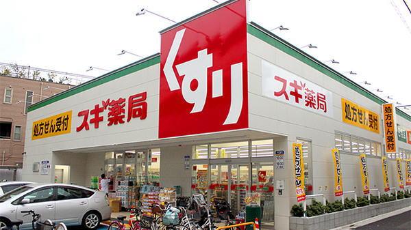もぎたて生スムージー[店舗販売店]情報【2】スギ薬局