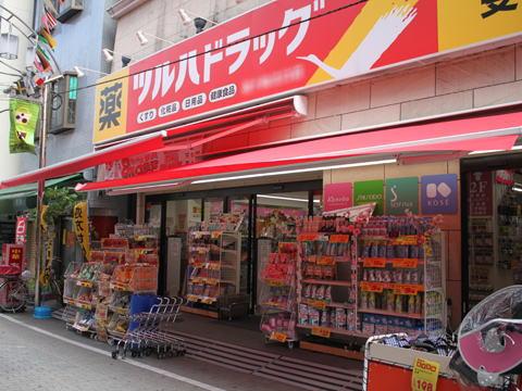 もぎたて生スムージー[店舗販売店]情報【4】ツルハドラッグ