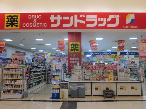 もぎたて生スムージー[店舗販売店]情報【5】サンドラッグ