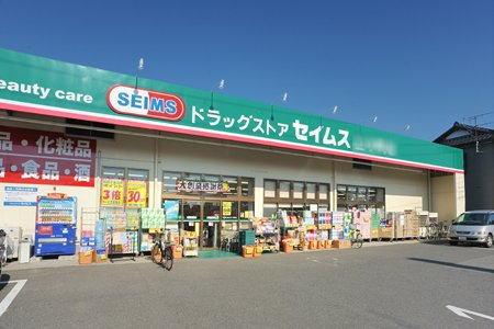 ホワイピュア[店舗販売店]情報【7】ドラックセイムス