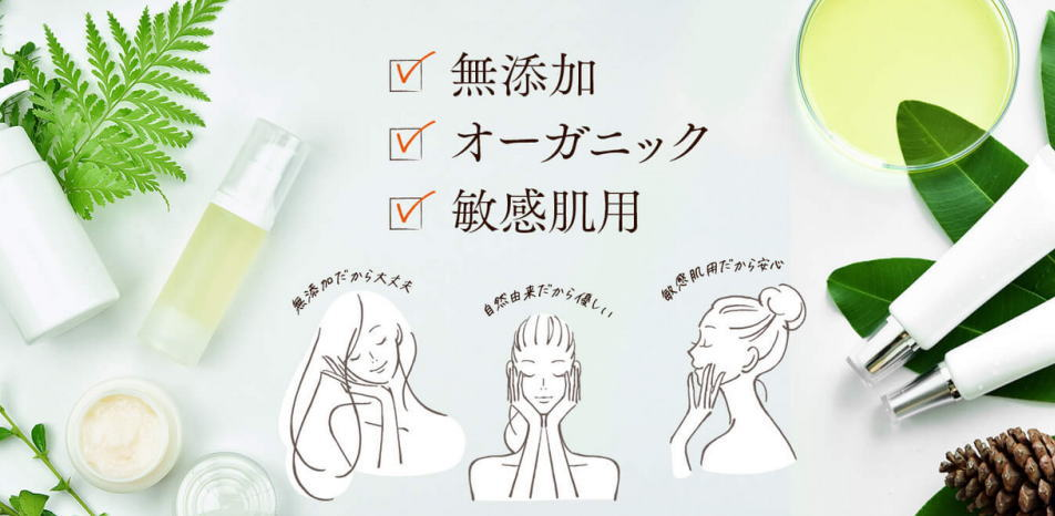 レヴィーガ[モイスチュアセラム]口コミ評判を暴露!効果的な使い方とは?
