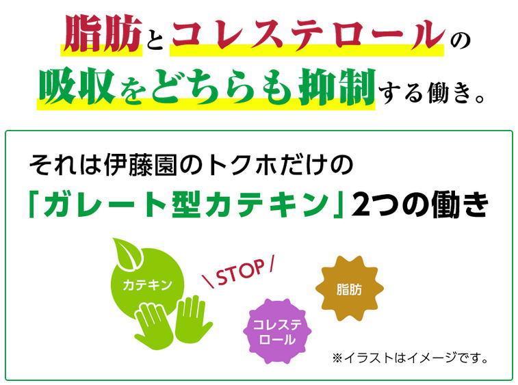 カテキンジャスミン茶の口コミ効果を暴露!公式通販サイト最安値【20%】割引特別価格がコレ!