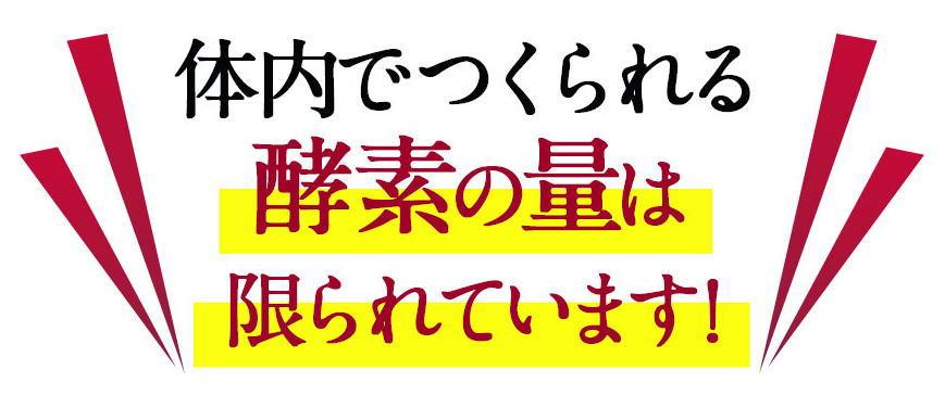 悠悠館[こうじ酵素]口コミ&感想【2】麹が入ってる酵素サプリ
