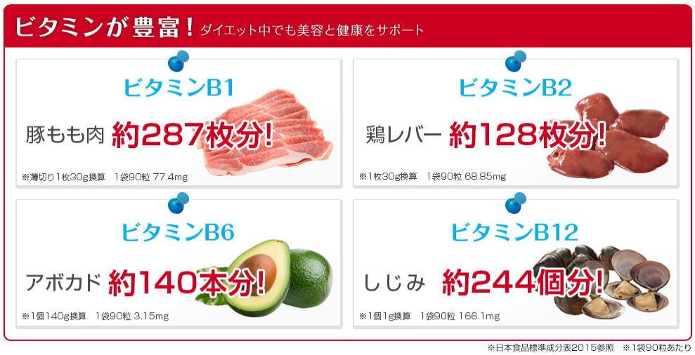 酵水素328選生サプリメント[Amazon(アマゾン)/楽天/薬局]最安値価格比較!口コミ効果を暴露!
